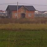 Constructii Case 1117